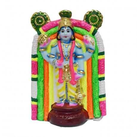 """Guruvayurappan - 9.5"""""""