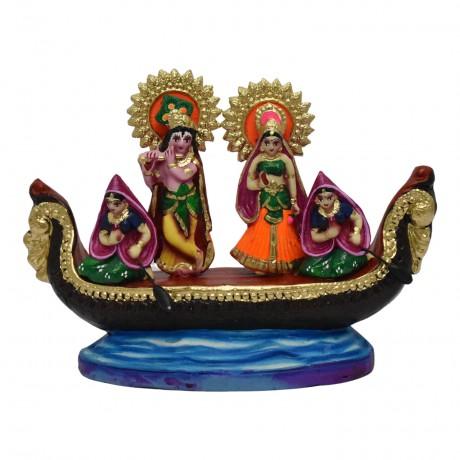 """Krishna Boat - 7"""""""
